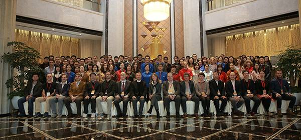 Third Sino-European School on Atmospheric Chemistry (SESAC3)