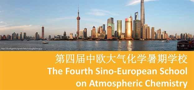 Chinesisch-Europäische Graduiertenschule SESAC-4 bringt führende Atmoshärenchemikerinnen und -chemiker in Shanghai zusammen