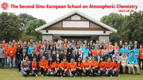 Sino-European School on Atmospheric Chemistry 2015. Photo: SESAC