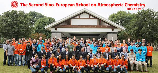 Chinese-European Graduate School brings leading atmospheric chemists in Shanghai together