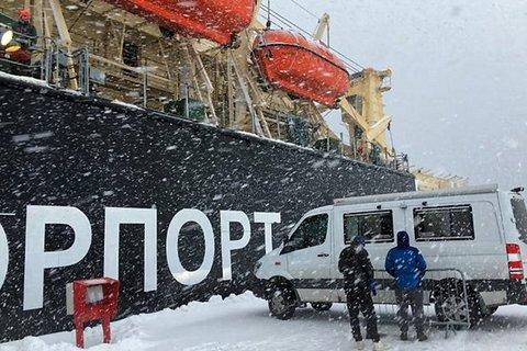 Ankunft in Tromsø. Foto: Folke Mehrtens, AWI